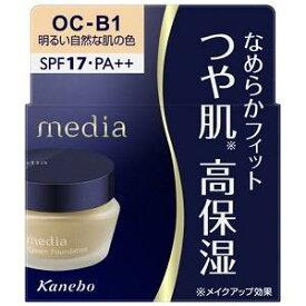 メディア クリームファンデーションN OC−B1 カネボウ MDクリ-ムFDN OCB1