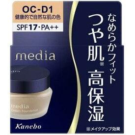 メディア クリームファンデーションN OC−D1 カネボウ MDクリ-ムFDN OCD1