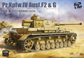 1/35 ドイツIV号戦車 F2/G型(2in1)【BT004】 ボーダーモデル