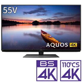 (標準設置料込_Aエリアのみ)4T-C55CN1 シャープ 55型地上・BS・110度CSデジタル4Kチューナー内蔵テレビ (別売USB HDD録画対応) Android TV 機能搭載4K対応AQUOS