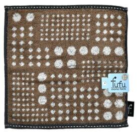 FU30185/BE 日繊商工 ベリードッツ タオルチーフ(ベージュ) fufu mono form [FU30185BE]