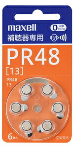 PR48A6BS マクセル 補聴器専用ボタン形空気亜鉛電池 maxell [PR48A6BS]