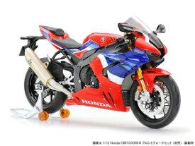 1/12 オートバイシリーズ No.138 Honda CBR1000RR-R FIREBLADE SP【14138】 タミヤ