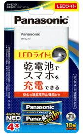BH-BZ40K パナソニック LED懐中電灯 Panasonic 乾電池式モバイルバッテリー [BHBZ40K]