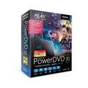 PowerDVD 20 Pro 乗換え・アップグレード版 サイバーリンク ※パッケージ版