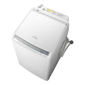 (標準設置料込)洗濯機 8kg 日立 BW-DV80F-W【税込】 日立 8.0kg 洗濯乾燥機 ホワイト HITCHI ビートウォッシュ [BWDV80FW]