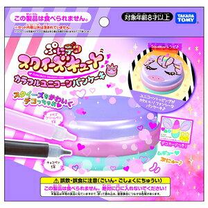 ぷにデコスクイーズキュート カラフルユニコーンパンケーキ タカラトミー