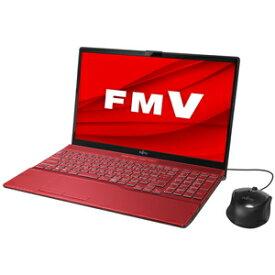 FMVA43E1R 富士通 FMV LIFEBOOK AH43/E1(ガーネットレッド)- 15.6型ノートパソコン [AMD Ryzen 3 / メモリ 8GB / SSD 256GB / DVDドライブ]Microsoft Office Home & Business 2019