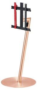 M05000165 ナカムラ 24〜45V型対応 自立型テレビスタンド  レギュラータイプ( YUUBAE -コッパー) EQUALS(イコールズ) WALL INTERIOR TV STAND anataIRO
