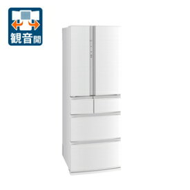 (標準設置料込)MR-R46F-W 三菱 462L 6ドア冷蔵庫(クロスホワイト) MITSTUBISHI Rシリーズ [MRR46FW]