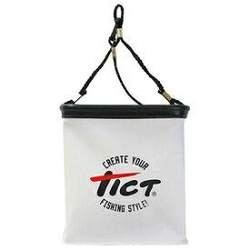 フォールディングライブバケツ(ホワイト) TICT フォールディングライブバケツ(ホワイト) ティクト ビク 水汲みバケツ