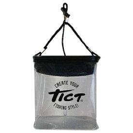 フォールディングライブバケツ(クリア) TICT フォールディングライブバケツ(クリア)PVC素材 ティクト ビク 水汲みバケツ