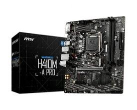 H410M-A PRO MSI Micro-ATX対応マザーボードH410M-A PRO