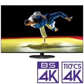 (標準設置料込_Aエリアのみ)テレビ 55型 TH-55HZ1000 パナソニック 55型 有機ELパネル 地上・BS・110度CSデジタル4Kチューナー内蔵テレビ (別売USB HDD録画対応) Panasonic 4K 有機EL VIERA