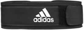 PRA-ADGB12255 アディダス エッセンシャルウェイトリフティングベルト(サイズ:L) adidas [PRAADGB12255]