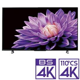 (標準設置料込_Aエリアのみ)テレビ 75型 75M540X 東芝 75型 地上・BS・110度CSデジタル4Kチューナー内蔵 液晶テレビ (別売USB HDD録画対応)REGZA M540Xシリーズ