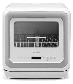 KISHT-5000-W アイリスオーヤマ 食器洗い乾燥機 【食洗機】【送風乾燥機能付き】【工事・分岐水栓不要】IRIS [KISHT5000W]