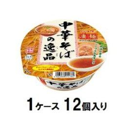 ニュータッチ 凄麺 中華そばの逸品 117g(1ケース12個入) ヤマダイ チユウカソバノイツピン117GX12