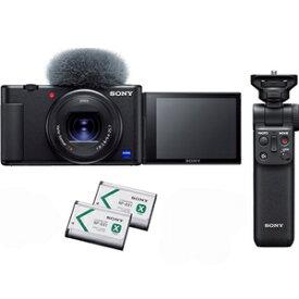 ZV-1G ソニー デジタルカメラ「VLOGCAM ZV-1G」シューティンググリップキット Vlogcam
