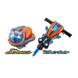キラメイシルバー完全なりきりセット DXシャイニーキラメイチェンジャー&シャイニーブレイカー (魔進戦隊キラメイジャー) バンダイ