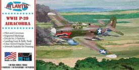 1/46 WW.II アメリカ陸軍 P-39エアラコブラ【AMCH222】 プラモデル アトランティスモデル
