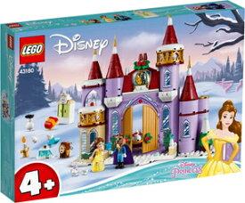 レゴ(R)ディズニープリンセス ベルのお城のウィンターパーティー【43180】 レゴジャパン 【Disneyzone】