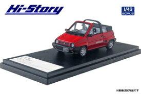 1/43 Honda CITY CABRIOLET (1984) フレームレッド【HS286RE】 ハイストーリー