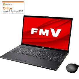 FMVN90E2B 富士通 FMV LIFEBOOK NH90/E2 ブライトブラック - 17.3型 ハイスペック ノートパソコン [Core i7 / メモリ 8GB / SSD 256GB+HDD 1TB / BDドライブ]Microsoft Office 2019