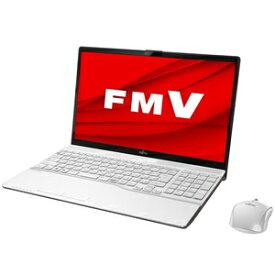 FMVA53E2W 富士通 FMV LIFEBOOK AH53/E2 プレミアムホワイト - 15.6型ノートパソコン [Core i7 / メモリ 8GB / SSD 512GB / DVDドライブ]Microsoft Office 2019
