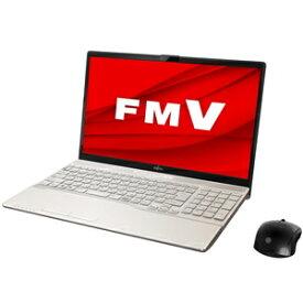 FMVA53E2G 富士通 FMV LIFEBOOK AH53/E2 シャンパンゴールド - 15.6型ノートパソコン [Core i7 / メモリ 8GB / SSD 512GB / DVDドライブ]Microsoft Office 2019