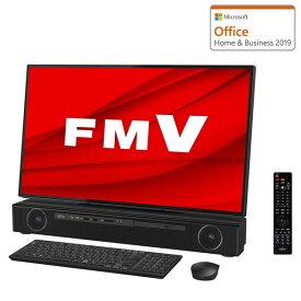 FMVFXE2B 富士通 FMV ESPRIMO FH-X/E2 - 27型 4K対応TVチューナー搭載 デスクトップパソコン [Core i7 / メモリ 8GB / SSD 256GB+HDD 3TB / BDドライブ / TV機能 / Microsoft Office 2019]
