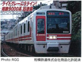 [鉄道模型]マイクロエース (Nゲージ) A6240 相鉄9000系 旧塗装 菱形パンタ 基本6両セット