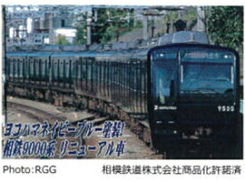 [鉄道模型]マイクロエース (Nゲージ) A6245 相鉄9000系 リニューアル車 シングルアームパンタ 増結4両セット