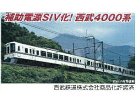 [鉄道模型]マイクロエース (Nゲージ) A7395 西武4000系 ベンチレーター撤去 SIV 4両セット