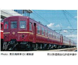 [鉄道模型]マイクロエース (Nゲージ) A2688 秩父鉄道12系 パレオエクスプレス(赤茶) 4両セット