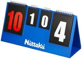 NT-NT3731 ニッタク JLカウンター Nittaku 得点板