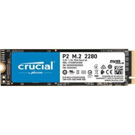 CT1000P2SSD8JP Crucial Crucial M.2 2280 NVMe PCIe Gen3x4 SSD P2シリーズ 1.0TB