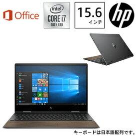 2D167PA-AAAA(15-CI7) HP(エイチピー) 15.6型ノートパソコン HP ENVY x360 15-dr1051TX ナイトフォールブラック & ナチュラルウォールナット