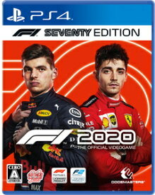 【封入特典付】【PS4】F1 2020 F1 Seventy Edition Game Source Entertainment [PLJM-16668 PS4 F1 2020 ツウジョウ]