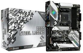 B550 STEEL LEGEND ASRock ATX対応マザーボードB550 STEEL LEGEND