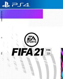 【PS4】FIFA 21 通常版 エレクトロニック・アーツ [PLJM-16692 PS4 FIFA21 ツウジョウ]