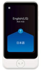 ポケト-クSPLUSホワイトSIM ソースネクスト ポケトークS Plus 通訳 + カメラ翻訳機 グローバル通信SIM(2年)付き(ホワイト)