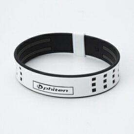 0319TG806126 ファイテン RAKUWAブレスS DUO IIタイプ(ホワイト/ブラック)[サイズ:18cm] phiten ラクワブレスS