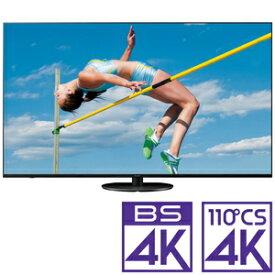 (標準設置料込_Aエリアのみ)テレビ 65型 TH-65HX950 パナソニック 65型 地上・BS・110度CSデジタル4Kチューナー内蔵 LED液晶テレビ (別売USB HDD録画対応) Panasonic 4K VIERA