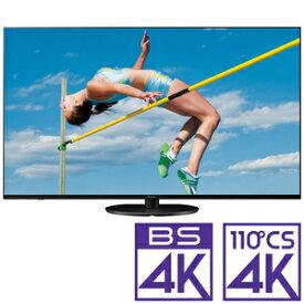 (標準設置料込_Aエリアのみ)テレビ 55型 TH-55HX950 パナソニック 55型 地上・BS・110度CSデジタル4Kチューナー内蔵 LED液晶テレビ (別売USB HDD録画対応) Panasonic 4K VIERA