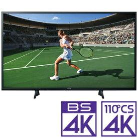 (標準設置料込_Aエリアのみ)テレビ 49型 TH-49HX750 パナソニック 49型 地上・BS・110度CSデジタル4Kチューナー内蔵 LED液晶テレビ (別売USB HDD録画対応) Panasonic 4K VIERA