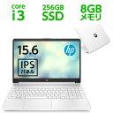 2Z186PA-AAAA HP(エイチピー) 15.6型ノートパソコン HP 15s-fq1064TU ピュアホワイト【Joshinオリジナル】 (i3/8G…