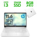 2Z186PA-AAAA HP(エイチピー) 15.6型ノートパソコン HP 15s-fq1064TU ピュアホワイト (i3/8GB/256GB SSD)