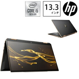 1A935PA-AAAA HP(エイチピー) 13.3型ノートパソコン HP Spectre x360 13-aw0000 G1モデル アッシュブラック (i5/8GB/512GB/Optane/PF付)