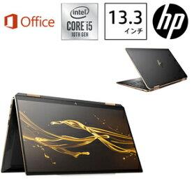 1A935PA-AAAB HP(エイチピー) 13.3型ノートパソコン HP Spectre x360 13-aw0000 G1モデル アッシュブラック (i5/8GB/512GB/Optane/H&B 2019/PF付)